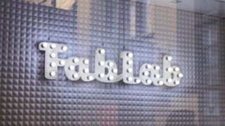 HR Lab - Fablab